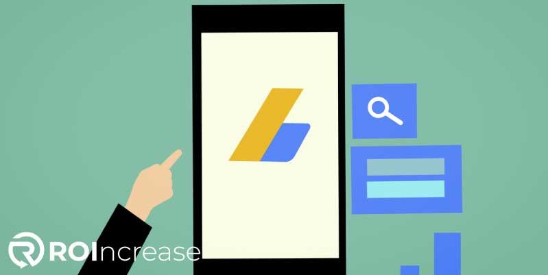 cuanto invertir en google adwords