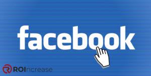cuanto invertir en una campaña de facebook